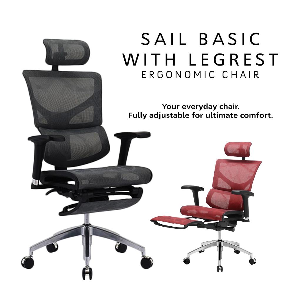Sail Basic Ergonomic Chair Legrest