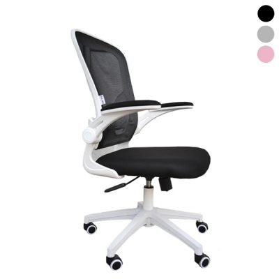 New C55 Office Chair